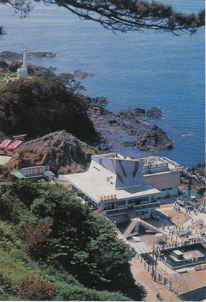 オープン時の旧水族館