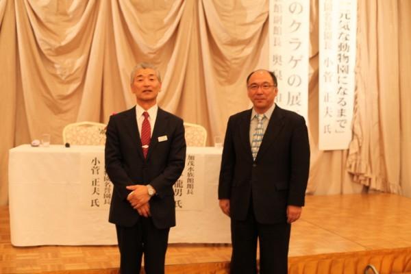 左が館長、右が小菅さん。